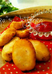 Healthy Okara Nuggets