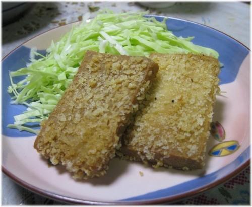 Kouya Freeze-Dried Tofu Katsu