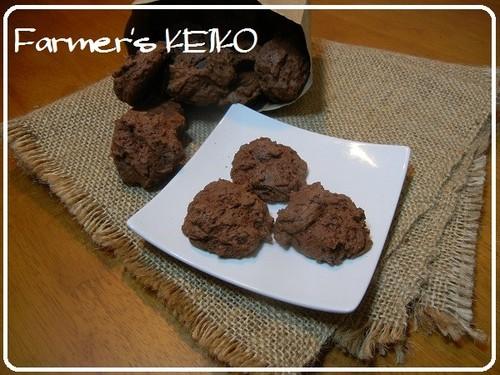 Easy Chocolate Drop Cookies