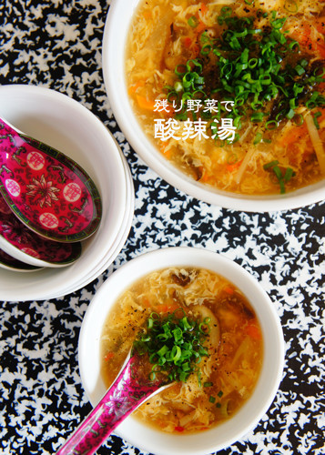 Taiwanese Hot and Sour Soup with Leftover Vegetables