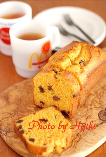 Fluffy Cinnamon Carrot Cake
