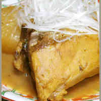 Simmered Amberjack and Daikon Radish -- Taught by a Chef