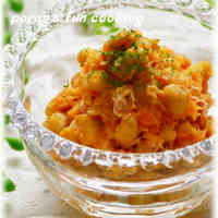 Soybean and Tuna Salad With Carrot Dressing