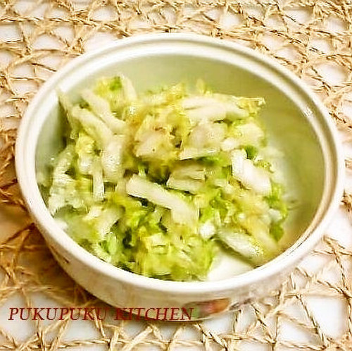 Quick-Pickled Chinese Cabbage- Namul Style