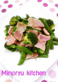 Colourful Stir-fry with Green Vegetables
