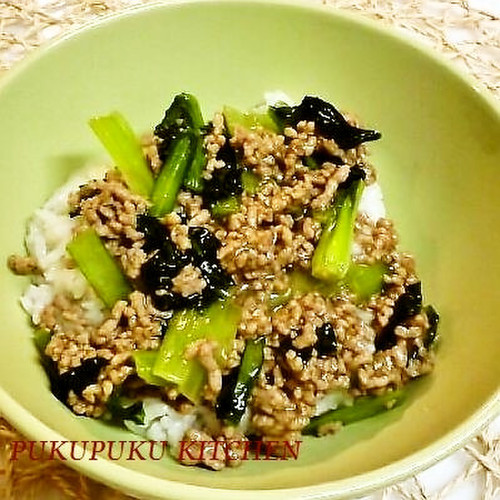 Komatsuna and Pork Soboro Rice Bowl