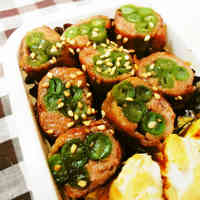 Beef-Wrapped Green Beans for Bento