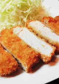 Katsu Pork Cutlets