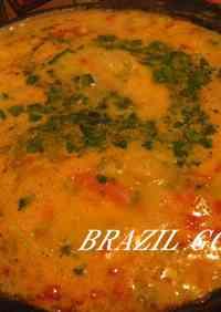 Moqueca Brazilian Cuisine