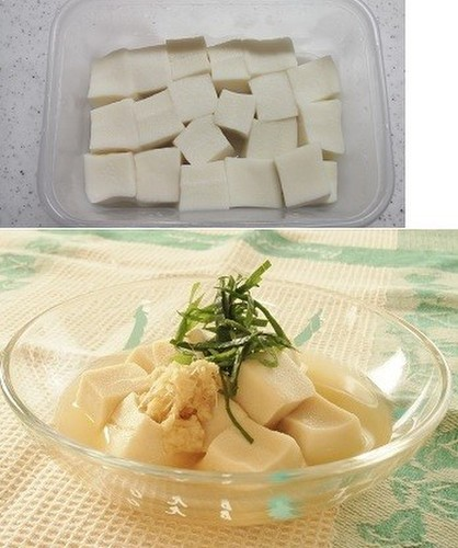 Easy Microwave Koya Dofu ♪ Tastes Just Like Silken Tofu