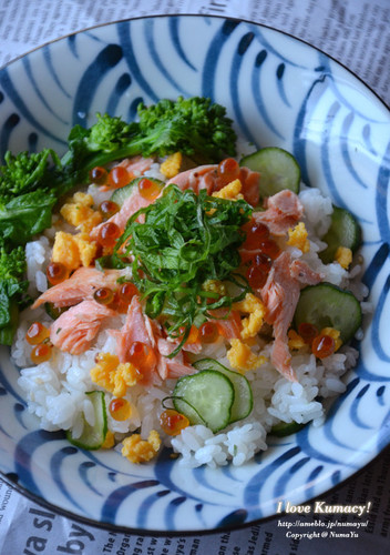 Simple ☆ Salmon, Salted Salmon Roe, and Broccolini Chirashizushi