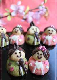 Decoration Cookies: For Your Cakes on Doll's Day
