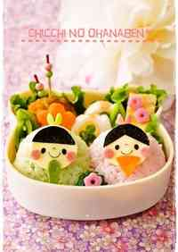 Character Bento For Girl's Day Festival - Hina Doll