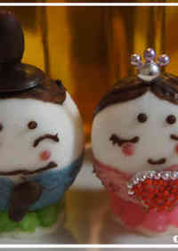 Marshmallow Dolls for Doll's Festival