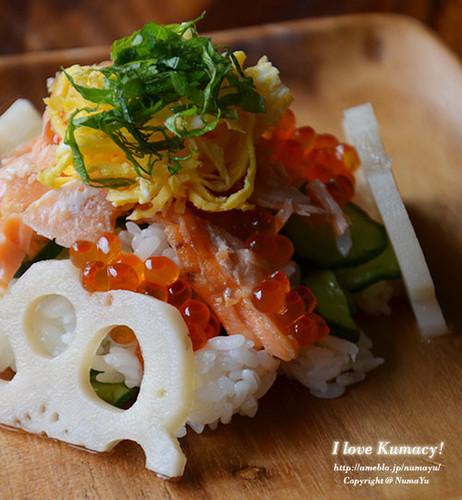 Salmon and Salmon Roe Oyako Chirashizushi