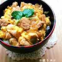 Chicken and Egg Rice Bowl (Oyakodon)