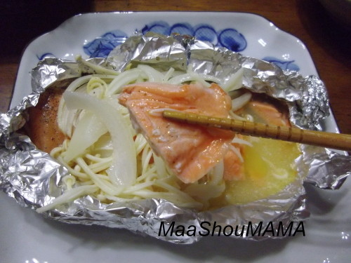 Easy Toaster Oven Salmon Baked In Foil