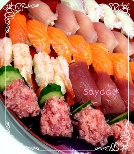 Luxurious Cost-Saving Recipe Nigiri Sushi