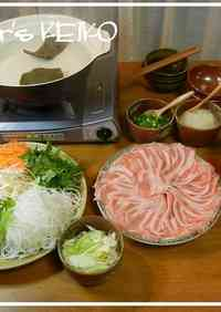 [Farmhouse Recipe] Shabu-Shabu with Shredded Vegetables
