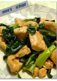 Stir-Fry with Garlic Soy Sauce Made by a Green Onion Lover