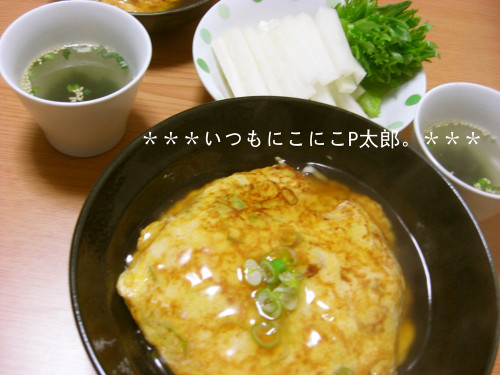 Tenshin Rice Made with Silken Tofu