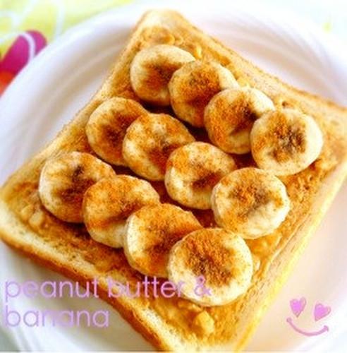 Peanut Butter & Banana Toast