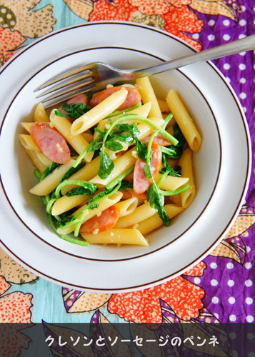 Watercress and Sausage Penne