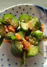 Korean-Style Cucumber Kimchi