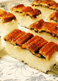 Easy Box-Pressed Eel Sushi