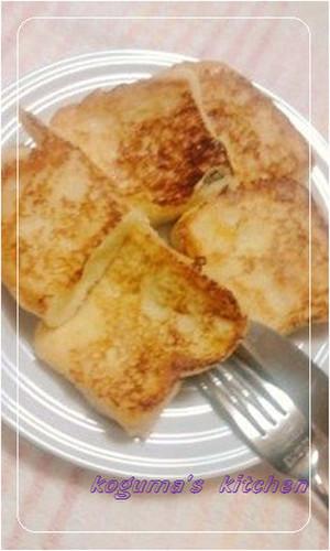 Jam-stuffed French Toast