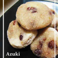 A Low Calorie Snack: Adzuki Bean and Okara Mochi Cakes