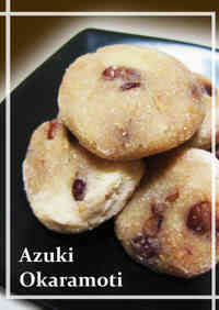 A Low Calorie Snack: Adzuki Bean and Okara Mochi Cakes