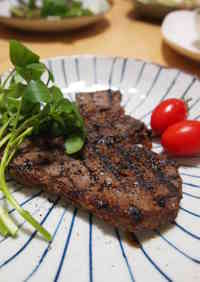 Shio-Koji Beef Steak