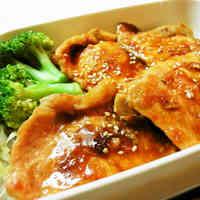 A Classic Shogayaki Pork Ginger Bento
