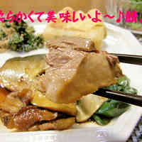 Mackerel Simmered with Ginger