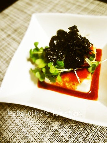 Korean-Style Chilled Tofu with Versatile Korean Seasoning