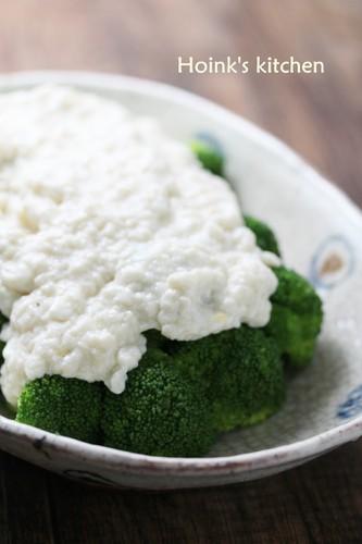 Broccoli with Silken Tofu Sauce