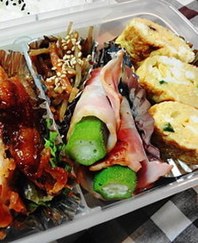 Bacon-Wrapped Okra