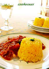 Saffron Rice for Entertaining