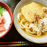 Easy Kansai-Style Kitsune Udon