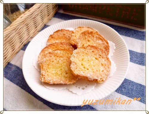 Basic Sugar Rusks Made With Bread Rolls