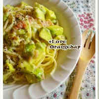 Avocado Cream Pasta with Umeboshi Pickled Plums