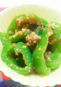 Bell Pepper with Sesame Dressing Made in a Steamer