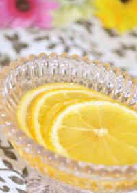 Lemons in Honey Honey Lemons