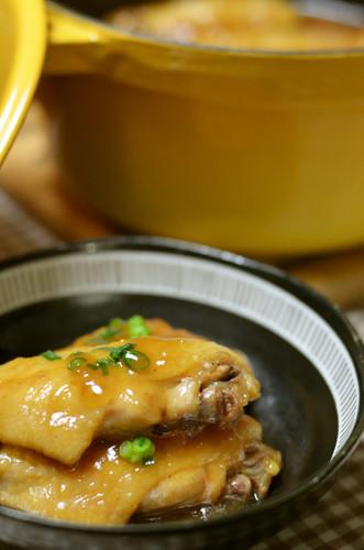 "Mom's Juicy Chicken Wings ""Kokko-chan"""