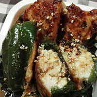 Stuffed Green Peppers for Bento