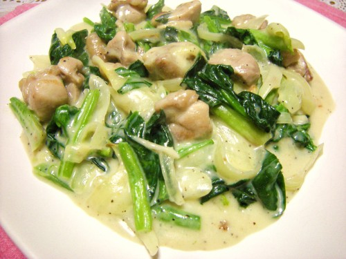 Simple Cream Simmered with Spinach as the Main Ingredient