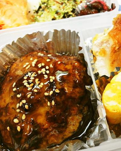 Teriyaki Burgers for Bento