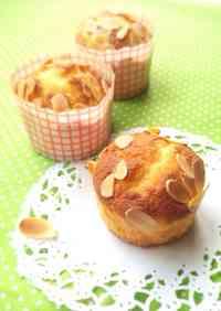 Almond Milk Muffins
