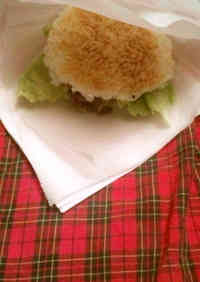 A Rice Burger You Can Easily Make at Home
